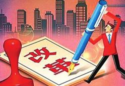 宝赢彩票网址注册领导调研供销社改革要求让综合改革出效益