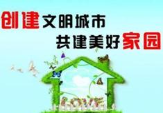 咸寧市召開全市縣域文明指數測評培訓會