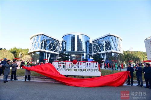 咸寧市文化中心落成試運行  面向市民免費開放