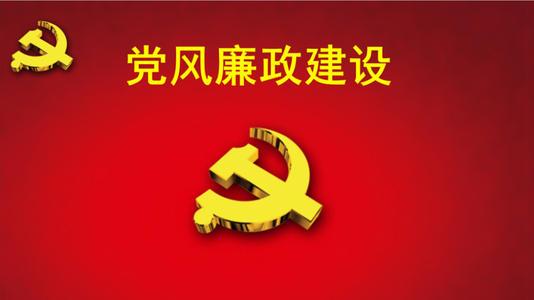咸寧市領導到咸寧高新區調研黨風廉政建設工作
