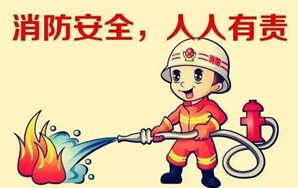 """咸宁市领导带队开展消防安保""""零点""""夜查行动"""