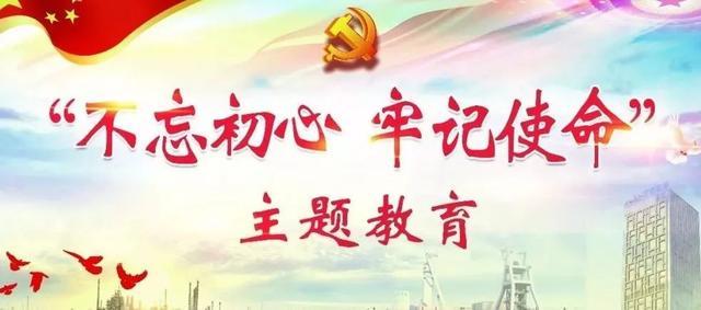 咸寧市委組織部機關召開主題教育總結大會