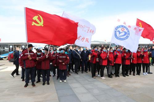 咸宁市领导到云南咸宁前线指挥部看望慰问云南医疗队