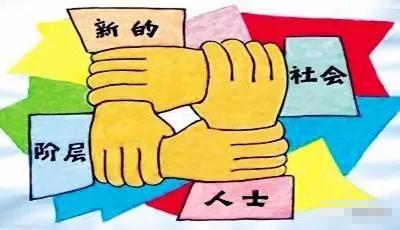 咸宁市新的社会阶层代表人士座谈会要求 立足本职岗位建功立业