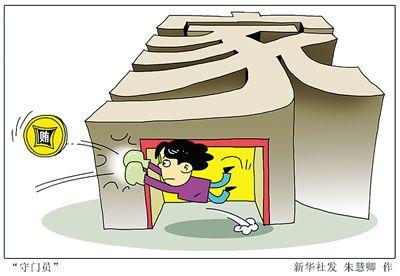 咸宁市新任县级领导干部及家属廉政教育活动举行