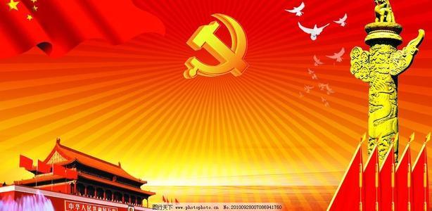 咸宁市组织学习宣传贯彻党的十九届五中全会精神