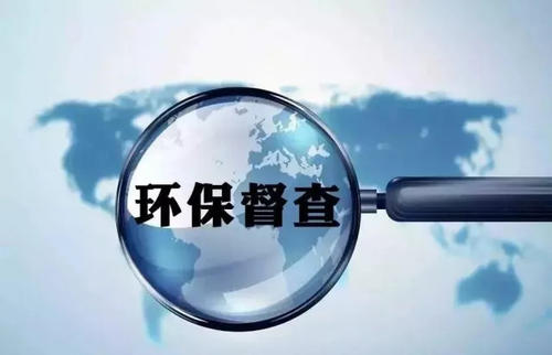 咸寧市領導督辦環保督察反饋事項落實情況