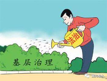 咸宁市领导到横沟桥镇调研时要求强化基层治理