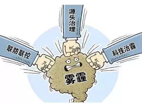 咸寧市召開2021大氣污染聯防聯控動員部署會議