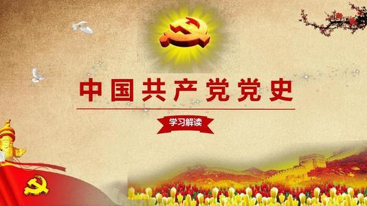 咸宁市妇联系统召开党史学习教育动员会