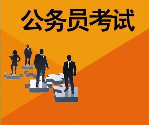 咸寧市領導到公務員考試咸寧筆試考點進行巡視