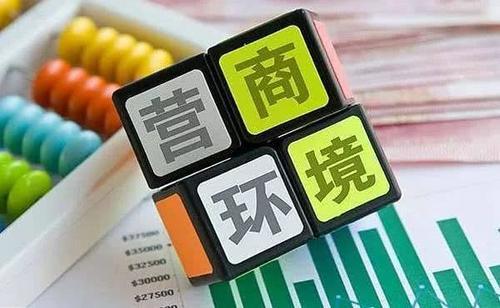 咸宁市召开企业座谈会  着力优化营商环境