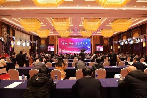 湖北省复合材料产业发展论坛在咸宁市举行