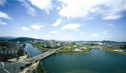 咸宁市召开城市管理工作电视电话会议