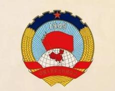 咸寧市政協召開第二十三次雙月協商座談會