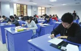 咸宁市领导巡视检查公开遴选(选调)公务员笔试