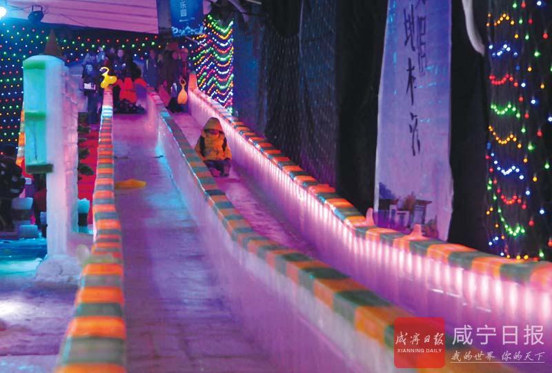 百名香报小记者走进咸宁首届冰雪节 玩转冰雪乐园品尝图片