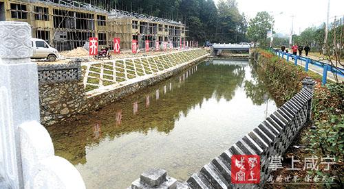 图文:修复河道