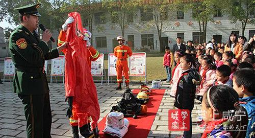 图文:消防安全教育课
