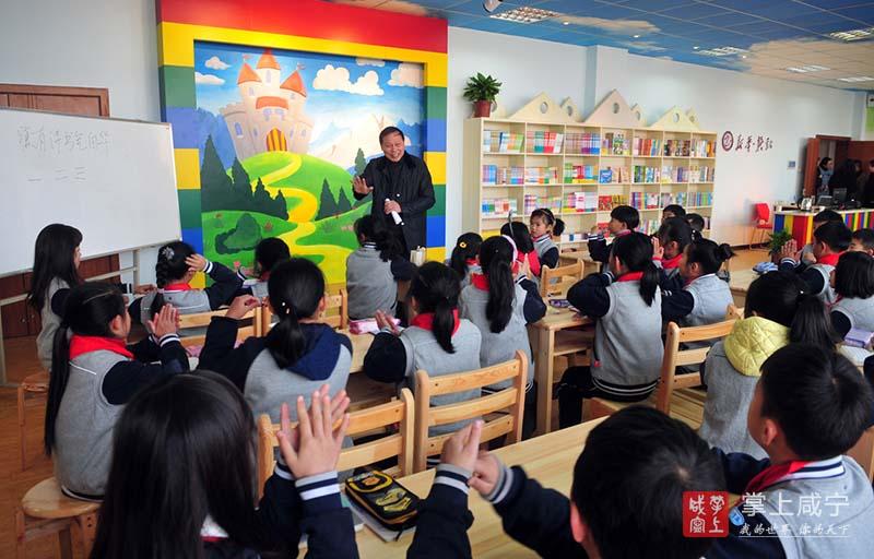 图文:书香校园
