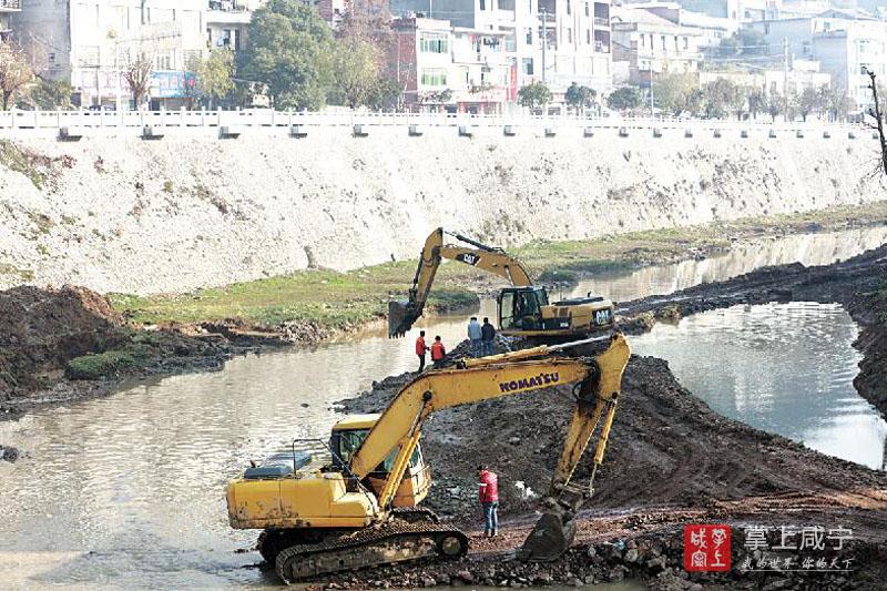 图文:河段清淤