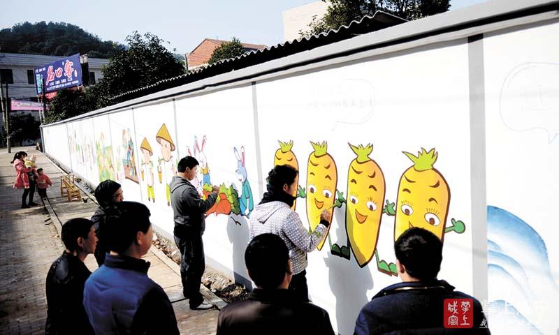 图文:萝卜墙绘成风景