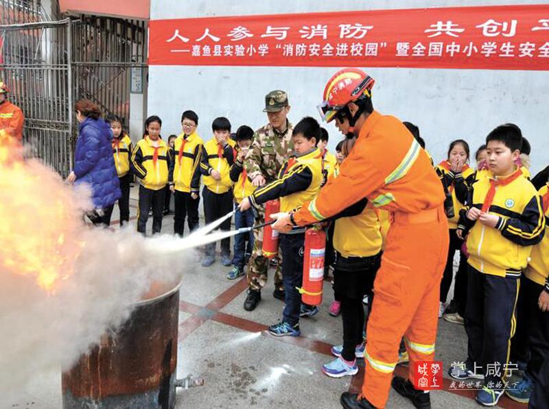 图文:消防技能培训