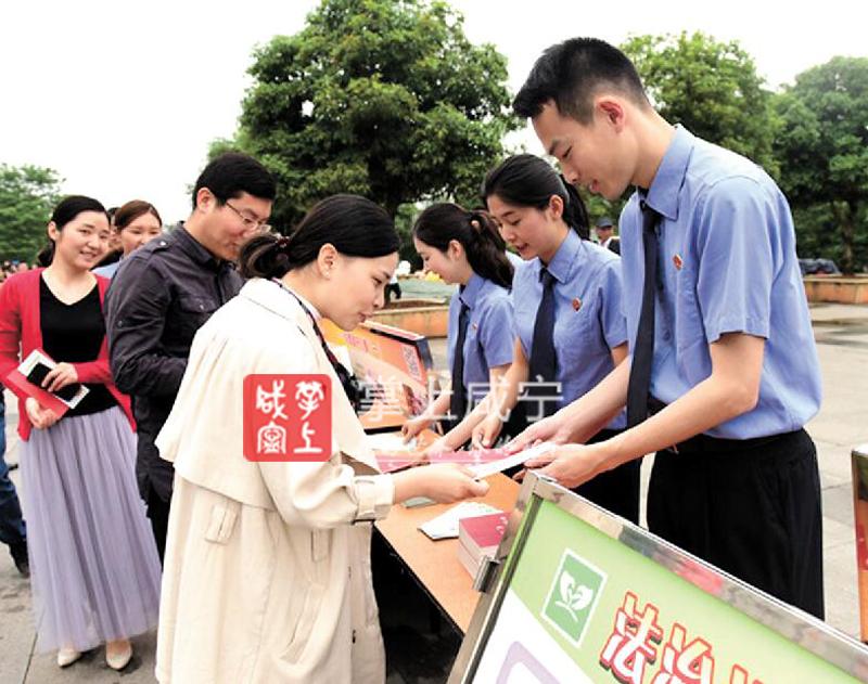 图文:市检察院干警到法治文化公园普法