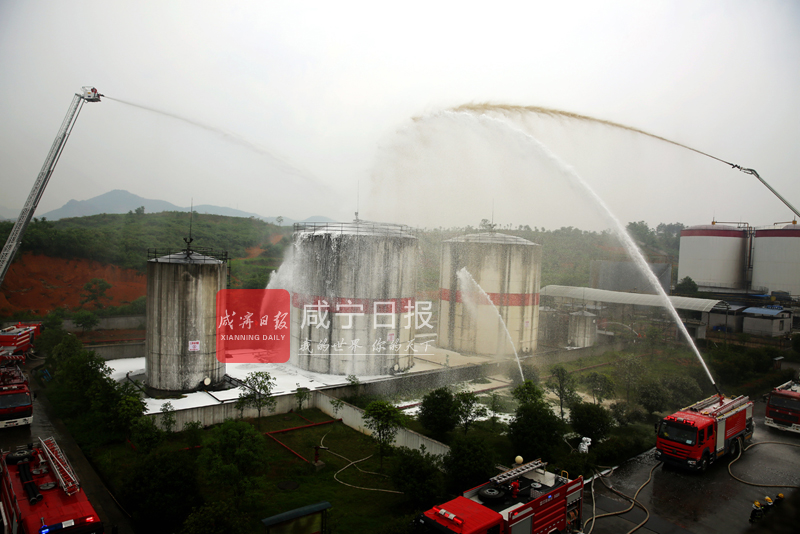 图文:化工事故跨区演练