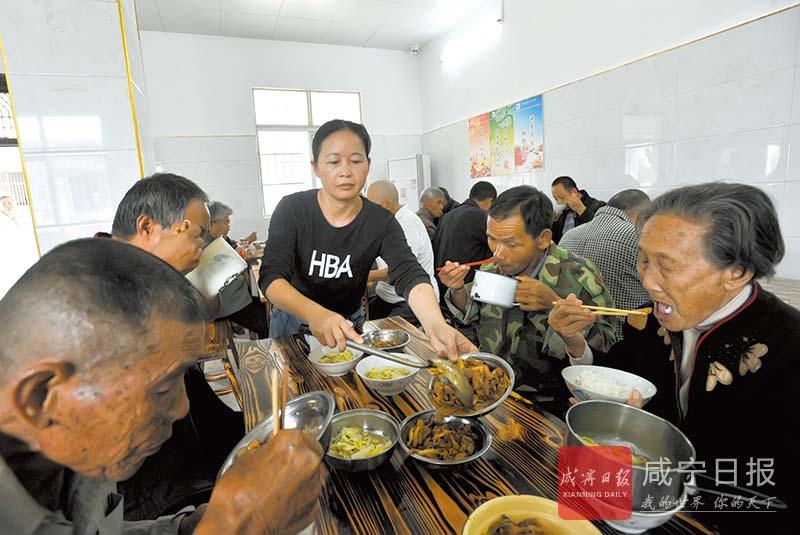 图文:渡普镇农村福利院改善就餐环境