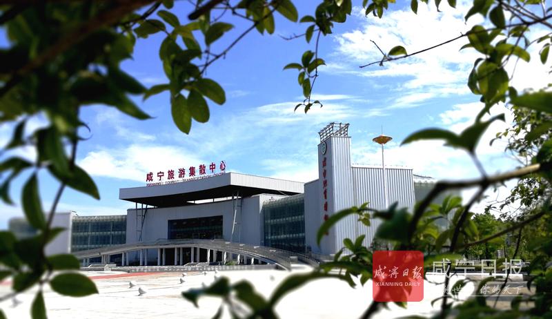 图文:绿色旅游集散中心