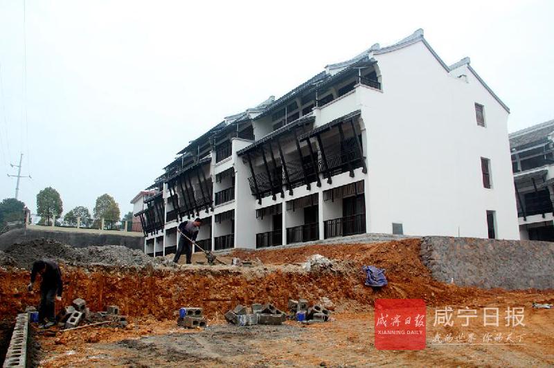 图文:崇阳建设老年公寓