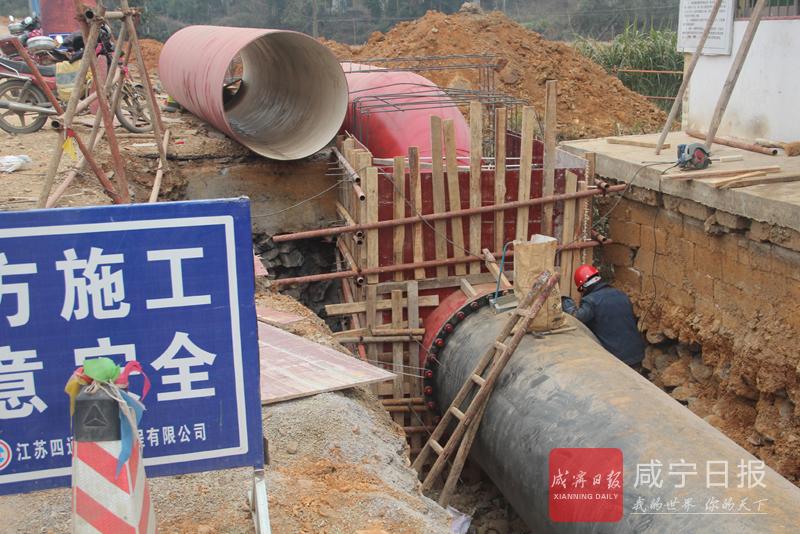 图文:崇阳新建饮水线