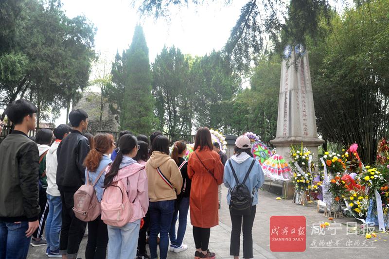 图文:咸宁社会各界开展缅怀革命先烈祭扫活动