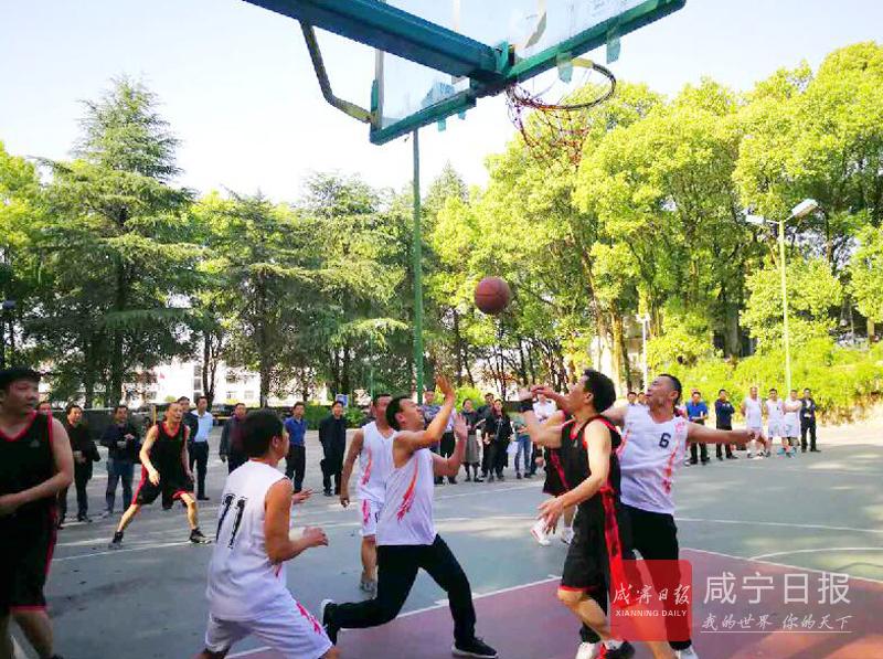 图文:党校主体班篮球赛落幕