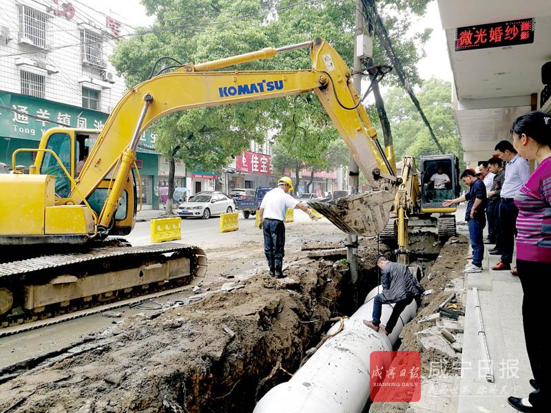 图文:通山县改造城区道路推进五城同创