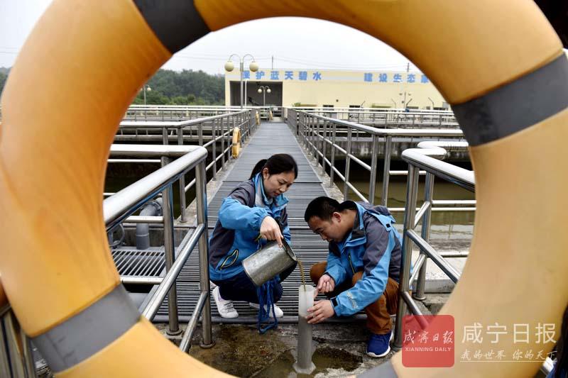 图文:治理生活污水