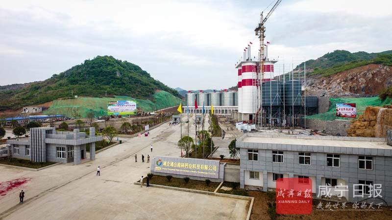 图文:南林钙业打造环保示范企业