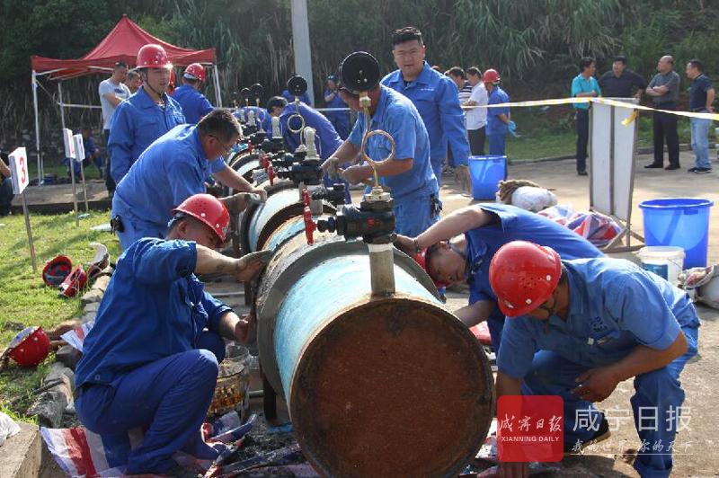 图文:供水管道抢修竞赛