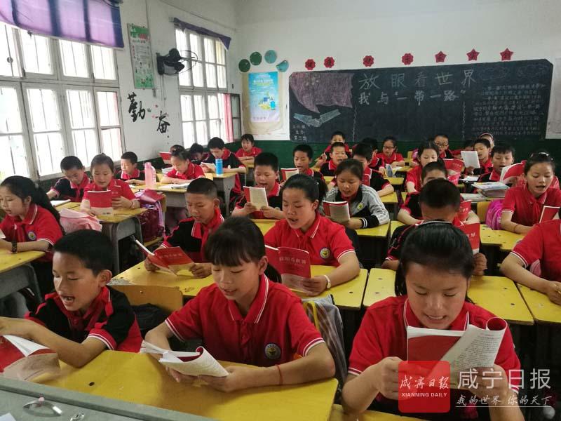 图文:厦铺小学创建书香校园