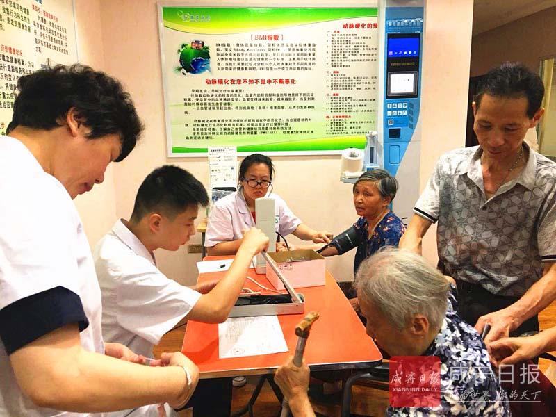 图文:梁家山社区组织老人免费体检
