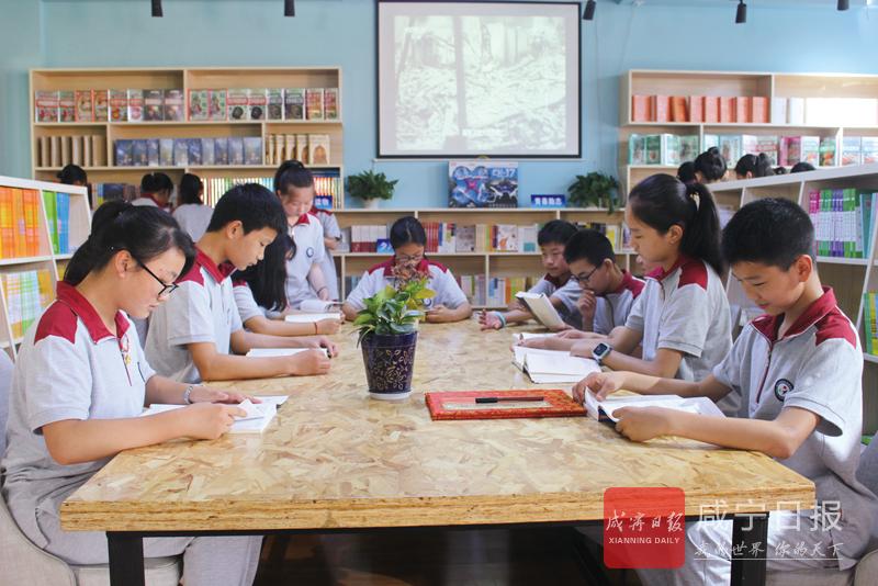 图文:咸安首家校园书店落户