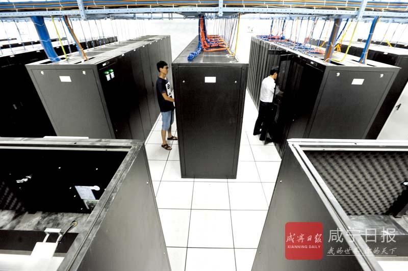 图文:市政府大数据中心建成
