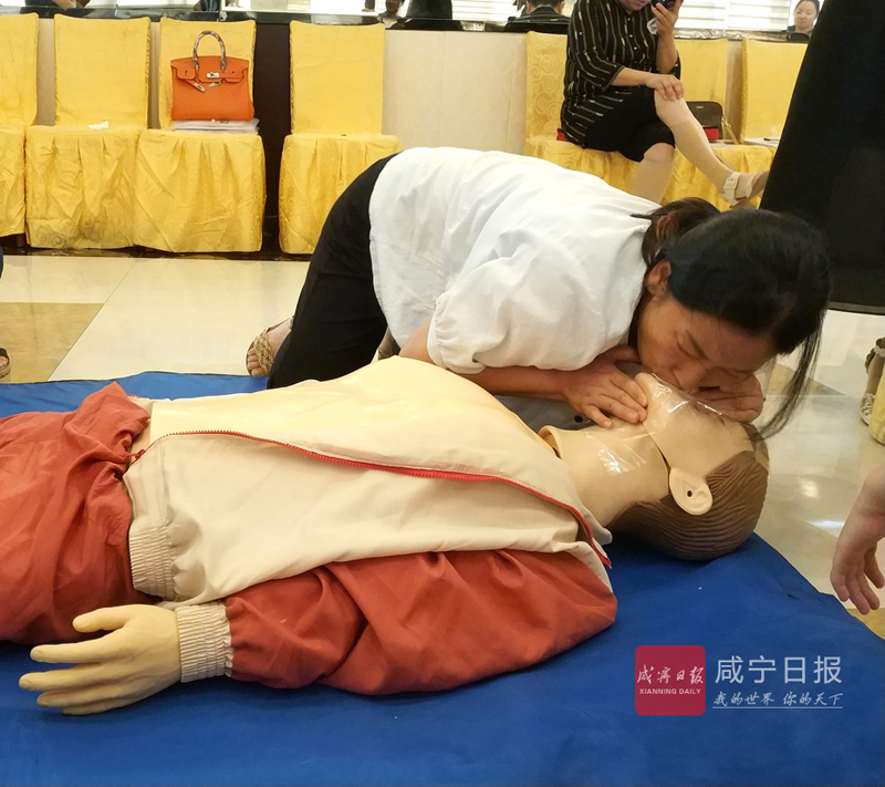 图文:应急救护培训