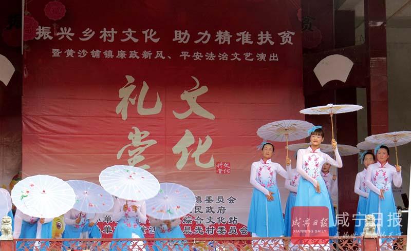 图文:乡村文化礼堂