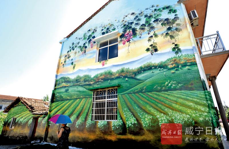 图文:墙绘扮靓家园