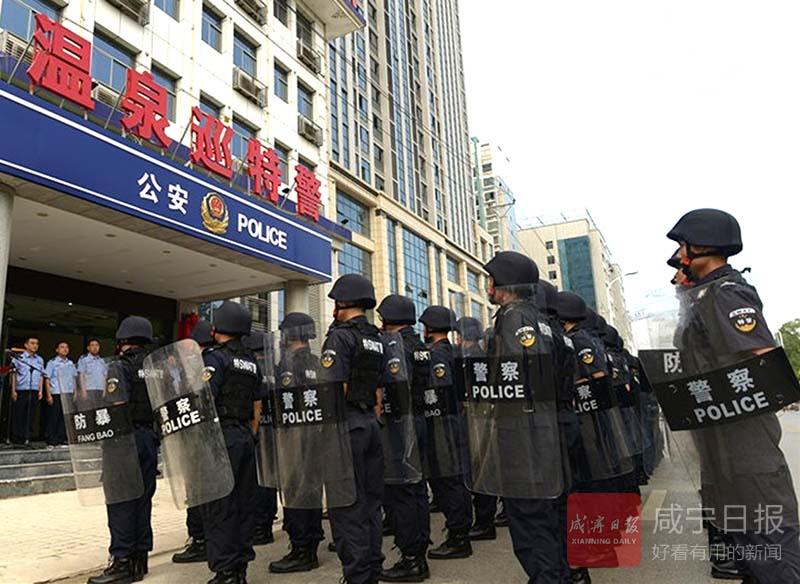 图文:温泉公安分局巡特警大队揭牌成立