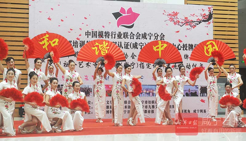 图文:咸宁市有了模特培训考评机构