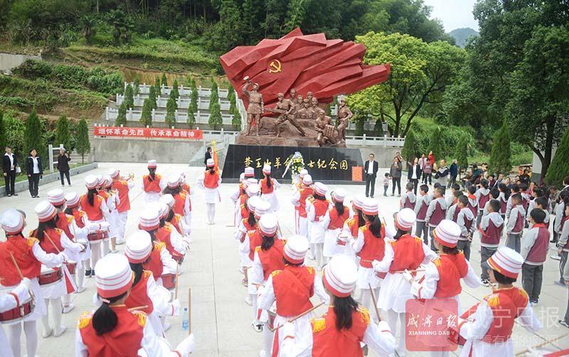 图文:缅怀革命先烈