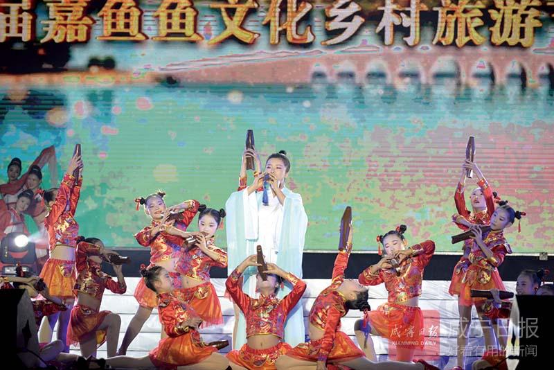 图文:首届嘉鱼鱼文化乡村旅游节开幕